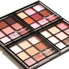 1 PCS Nine Colors of the EyeShadow Palette Frosted Smoky Earth Color Makeup Artist Preferred EyeShadow Eye Makeup