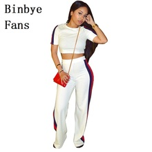 Binbye Fans Two Piece Set Women Sexy Short Sleeve Top And Wide Pants Track Suit Tracksuit Casual 2 Pieces Outfits CH066