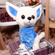 2017 OCT New Hot Cute Small Vest Chihuahua Dog Plush Toy Stuffed About 18CM Children Birthday Christmas Present 1pcs Four Colors(China)