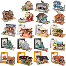 4pcs/set Cubic Fun 3D Paper Puzzle Toy DIY World Architecture Puzzle Paper Model Educational Toys For Children Brinquedos Adults