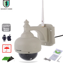 IP66 Waterproof 11 pcs LEDs Wanscam HW0038 1.0MP WiFi IP Camera 720P  Pan Tilt Zoom Motion Detection Security Camera