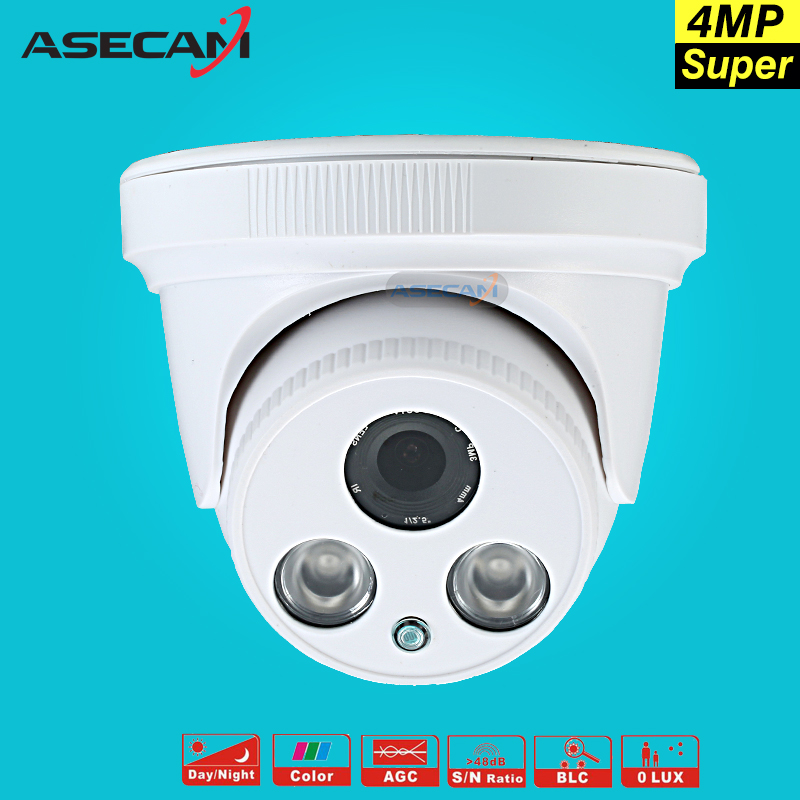 New Home Super 4MP HD AHD Camera Security CCTV White Dome 2pcs Array infrared Night Vision Surveillance Camera System<br>
