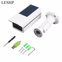 Professional Human Induction Solar Power Outdoor Security Bullet Camera Waterproof Surveillance Camera For Courtyards Fishponds(China)