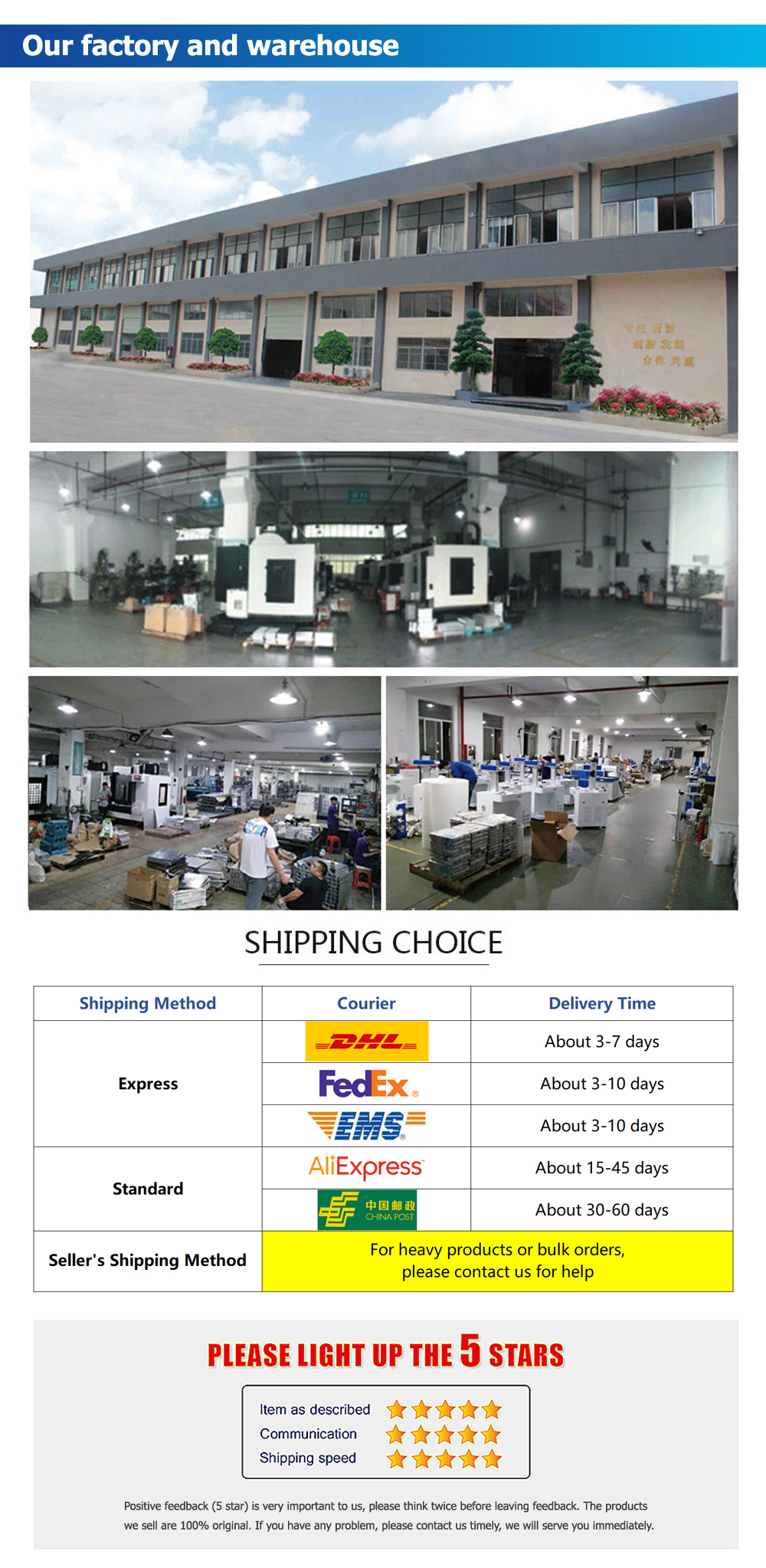 00 factory & shipping choice