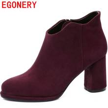 EGONERY ankle boots elegant beautiful line office grind arenaceous round toe comfortable skid resistance side zipper shoes women