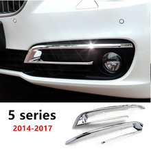 Chrome Front Fog Lamp Frame Decoration Cover Trim Strip Exterior Accessories Car styling for BMW 5 Series 520i528i F10 F18 14-17(China)