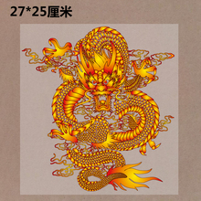 New 10PCS/1Lot Heat Transfer Personality Dragon  Iron On Patches  DIY Clothes T-shirt Brand  Logo Patch Applied