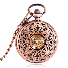 Antique Vintage Mechanical Pocket Watches Engraved Carving Mechanical Hand Wind Rose Copper Fob Watch For Men Ladies With Chain