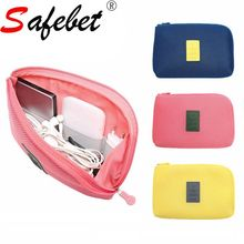 Small Solid Fashion Shockproof Travel Bag USB Data Cable Earphone Wire Charger Camera Storage Organizer Zipper Blue Pink Yellow