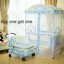 Baby BB cradle baby crib size iron bed  nets can be extended with a small bed cot stroller bassinets