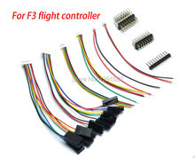 F3 Flight Controller Board Replacement Accessories Wire Cables(China)