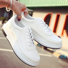 Women Sneakers 2017 woman White Sport Shoes leather Breathable running shoes waterproof Platform shoes Athletic Trainers 370 N