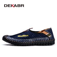 DEKABR 2017 New Summer Breathable Men Running Shoes Brand Outdoor Sports Men Shoes Comfortable Walking Shoes Quality Men Flats(China)