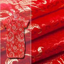 500cm*90cm High-end furniture fabrics rayon brocade cheongsam fabric Fissidens pattern women dress diy fabric wedding cloth(China)