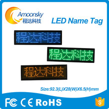blue or green or yellow led name tag scrolling screen led name badge business card tag display sign rechargeable+Programmed(China)