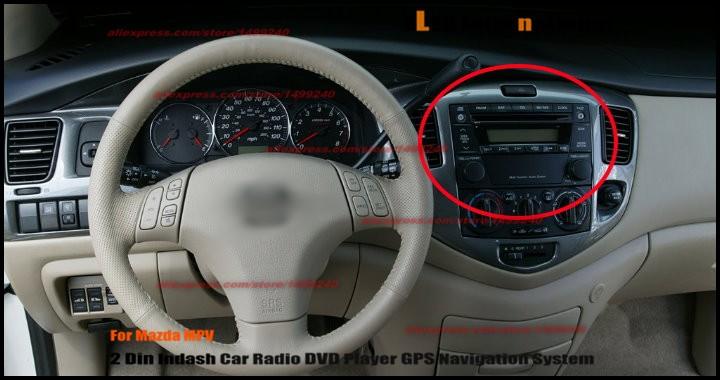 Mazda MPV 1997-5