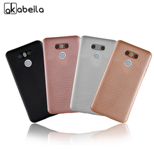 Cover Original Phone Case For LG G6 Carbon Fiber Soft TPU Back Cover Dual H870DS H870 H870K H870S H870V Telephone Accessories