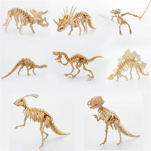 Starz DIY 3D Wooden Animals Dinosaur Skeleton Puzzles Toys T-rex Model Building Kits Children Gifts for Kids
