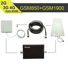 FULL SET Signal Booster DUAL BAND GSM850+GSM1900  for USA CANADA MEXICO 2G 3G 4G T-mobile Bell MTS Rogers Verzion operators