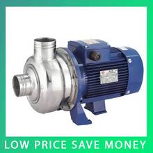 High Pressure Water Pump 0.75KW Three Phase High-rise Building Water Supply Horizontal Centrifugal Water Pump