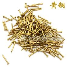 Free shipping  Hardware Antique Upholstery tacks Upholstery nails Wooden Wine Jewelry box Brass nail 2*22mm Wholesale 200pcs/lot