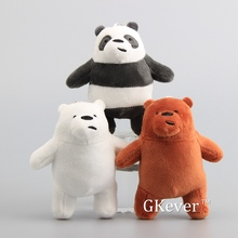 "Hot Sale 3 Pcs/set Bare Bears Grizzly Peanda Ice Bear Plush Pendant with Keychian Mini Cute Soft Dolls Kids Gift 5"" 12 cm"