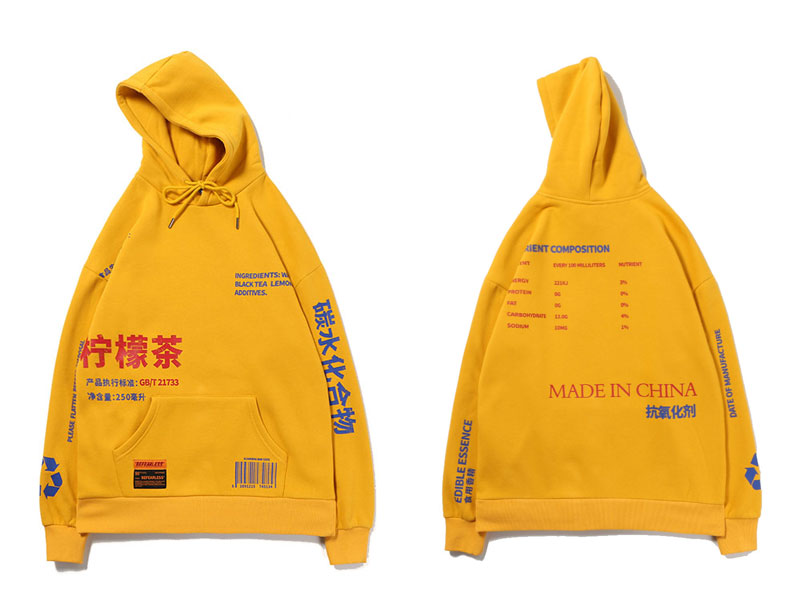 Lemon Tea Printed Hoodies 3