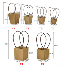 5pcs Brown paper bag flowerpot flower shop packing material bag waterproof bag of flower art polymeat green plant fresh potted(China)