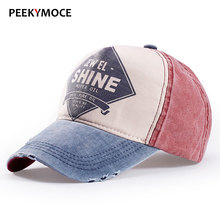 New brand cap baseball cap fitted hat Casual caps gorras 5 panel hip hop snapback hats wholesale wash cap for men women unisex