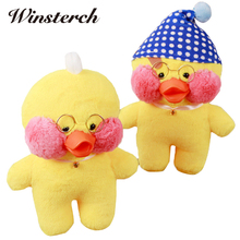 30cm Hot Cute Plush Lalafanfan Cafe Mimi Yellow Duck Simulation Plush Stuffed & Animals Duck Dolls Kids Toys Baby Gifts WW350