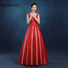 Buy HONGFUYU Vestido De Noiva New Style Real Line Vintage Red Lace Appliques Long Princess Wedding Dress 2018 Bridal Dress4122001 for $101.76 in AliExpress store