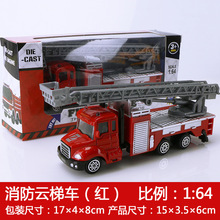 1/64 Engineering vehicles garbage truck Fire truck police car Transport tanker car-styling alloy car model toys for children