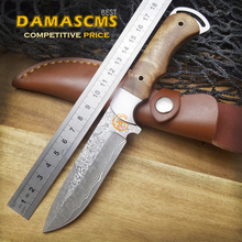 High quality, pure handmade Forged Damascus Hunting Knife  Steel head + Burl woodhandle