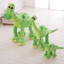 1 PC Cute Lovely Dinosaur Stuffed Plush Doll Animal Stuffed Plush Education Toys For Baby Gifts kids Toy(China)