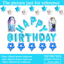 free shipping princess Anna elsa foil balloons blue happy birthday letter balloons for girl birthday decoration 30pcs/lot