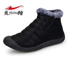 Beita 2017 New Winter Running Shoes Comfortable Men's Boots Women's boots Warm Wool Sneakers Outdoor Unisex Athletic Sport Shoes
