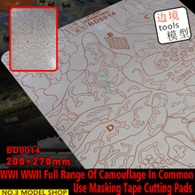 1/35 Steel Groove Type WWI  WWII Full Range Of Camouflage In Common Use Masking Tape Cutting Pads Two Sides 200*270mm