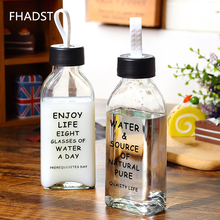 350ML Fashion Glass Water Bottle Glass kettle Beautiful Gift Transparent Leak Proof Fruit Drink Sport Portable New High Quality