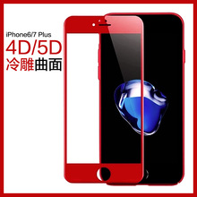 For iPhone 6 6S 7 Plus 4D Full Cover Tempered Glass 3D Curved Edge Film(China)