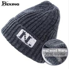 Real Wool Warm soft Men's Skullies Winter Knitted Hat Male Brand Beanies Cap Casual fur lining Hats For Men bonnet  Watch Cap