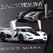 New 1:32 Koenigsegg AGERA Alloy Car Model Sports car supercar with pull back light sound boy Fast Furious kids toy free shipping(China)