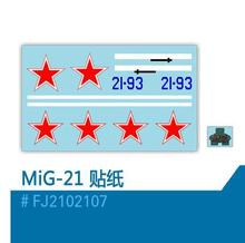 Decal set for Freewing Mig-21 Mig21 80mm edf rc jet airplane model