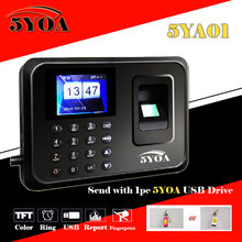Biometric Fingerprint Time Clock Recorder Attendance Employee Digital Electronic Portuguese Voice English  Reader Machine
