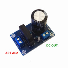 Rectifier Filter Power Supply Board Amplifier Rectifier AC Single Power to DC Single Source Board AC to DC(China)