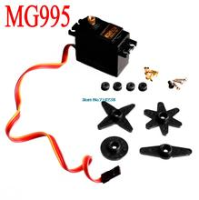 NEW MG995 Metal Gear High Torque Servo for HPI XL Helicopter Car Boat