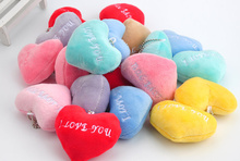 1X Random Color - Wedding Plush Toys - Candy Box Love Hearts Stuffed Plush Toy , Gift Little 6cm Mini keychain Pendant Toys