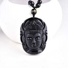 Bead curtain natural obsidian transhipped scrub buddha head pendant black