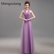 Robe de soiree 2017 new Vestidos De Novia multiway dress Purple Lavender Bridesmaid Dresses Beautiful Vintage Vestido De Festa