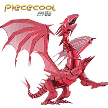 Dragon flame Model 3D laser cutting Jigsaw puzzle DIY Metal model Nano Puzzle Kids Educational Puzzles Toys for Children