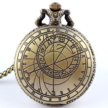 Retro Compass Quartz Pattern Pendant Chain Pocket Watch Men Women Gifts P208